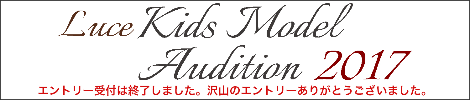 audition_top_pass